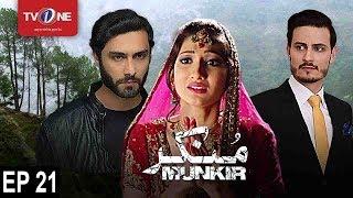 Munkir | Episode 21 | TV One Drama | 9 July 2017