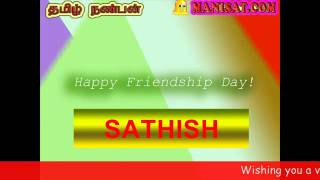 Happy Friendship Day 2012 manisat.com