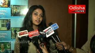 Jhilik - Ollywood Actress - Interview - Aakhire Aakhire - Premier Show