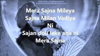 Din Shagna Da | Phillauri | Jasleen Royal | Lyrics | Wedding Song 2017