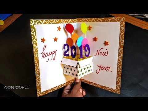 Xxx Mp4 Very Easy New Year Pop Up Greeting Cards How To Make New Year Card At Home Craft 3gp Sex