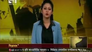 bangladeshi nikhoj