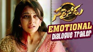 Sarrainodu Emotional Dialogue Trailer - Allu Arjun, Rakul Preet, Catherine Tresa