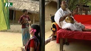 Bangla Natok Ronger Manush l Episode 06 l A T M Shamsuzzaman, Bonnya Mirza, Salauddin Lavlu l Drama