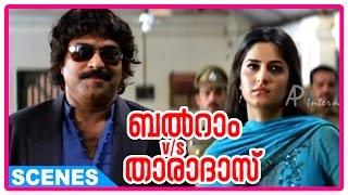 Balram Vs Tharadas Movie Scenes   Don Mammootty challenges police Mammootty   Katrina Kaif