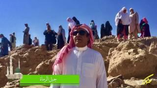 مختصر زيارتي لمدينة الحبيب المصطفى .. المدينة المنورة