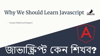 5 Reasons Why We Should Learn Javascript in Bangla