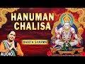 हन म न च ल स Hanuman Chalisa I BABITA SHARMA I Full Audio Song I T Series Bhakti Sagar mp3