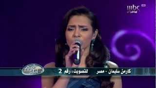 Arab Idol - Ep21 - كارمن سليمان