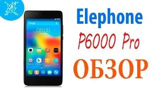Elephone P6000 Pro - ОБЗОР