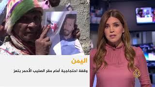 موجز الأخبار - الواحدة ظهرا 22/4/2018
