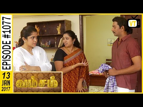 Vamsam - வம்சம்   Tamil Serial   Sun TV    Epi 1077   13/01/2017