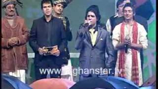 Last Song By Wali Sazesh