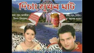 Disang mukhor ghat...Zubeen & Chandana