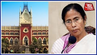 Aaj Subah: Calcutta HC Flays Bengal Govt Over Immersion Ban On Muharram