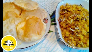 How to Make Luchi (Puri) Recipe - Bengali Luchi Recipe in Hindi - Luchi Recipe -  Puri Recipe