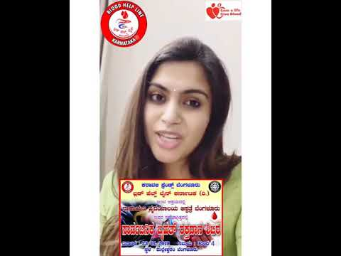 Xxx Mp4 Actress Sonu Gowda Inviting For The Blood Donation Camp At Bengaluru On 23 01 2019 3gp Sex