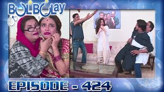 Bulbulay Ep 424 - 23rd October 2016 - ARY Digital Drama