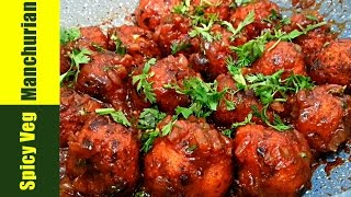 Veg Manchurian Recipe in Hindi | Cabbage Manchurian Recipe | Patta Gobi Manchurian Recipe