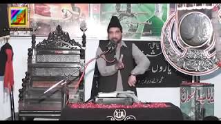 Allama Ali Nasir Talhara Mozu Bibi Pak Fatima Zahra s.a majlis at city dinga 2016