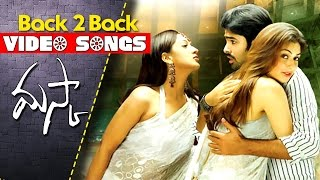 Maska Telugu movie Back To Back Video Songs || Ram, Hansika Motwani, Sheela
