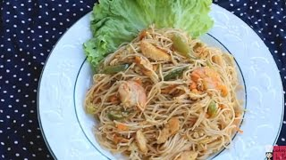 মিক্স চাইনিজ নুডুলস (Mix Chinese Noodles) || bangladeshi Chinese restaurant style noodules recipe