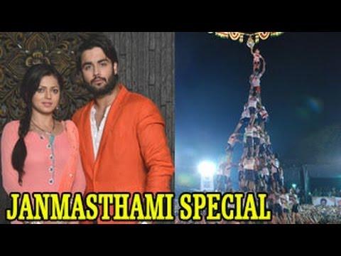 Madhu & RK's EXCLUSIVE JANMASHTAMI CELEBRATION in Madhubala 27th August 2013 FULL EPISODE
