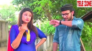 জোছনার প্রেম   bangla comedy natok  josnar prem    Tarek Sopon