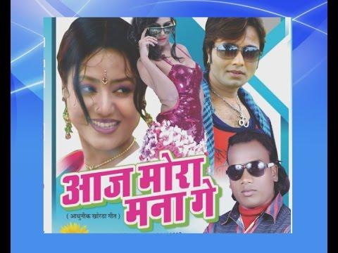Xxx Mp4 Khortha Song Jharkhandi 2015 Kaise Karab Hum Naihar Me Gujarba Santosh Dulara 3gp Sex