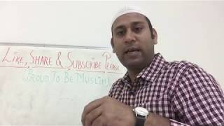 New Islamic Bayan 2019 - Must Watch