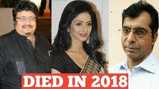 Bollywood Famous Celebrity Died In 2018 | You Don't Know | Shocking