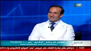 الدكتور | عمليات زراعة العدسات وعلاج المياة البيضاء مع د أحمد عساف