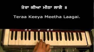 Learn - Tera Keeya Meetha Laagai - Taal -Deepchandi 14 beats