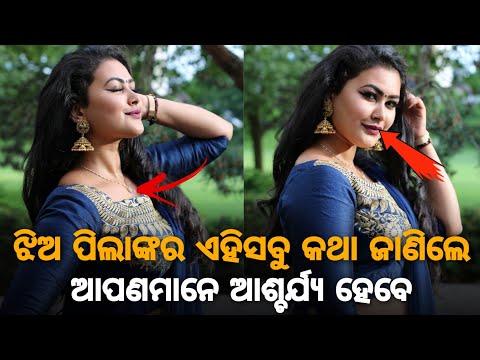 Xxx Mp4 Jhia Pailankara Ehi Sabu Katha Janile Apana Ascharjya Hebe Odia Odia Updates 3gp Sex