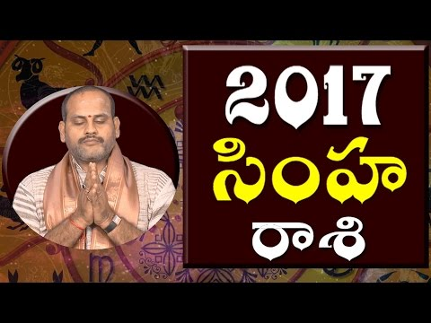 Xxx Mp4 సింహ రాశి 2017 Simha Rasi Leo Horoscope Telugu Rasi Phalalu 2017 To 2018 3gp Sex