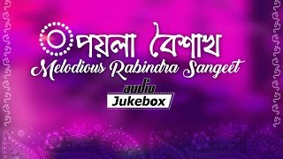 Melodious Rabindra Sangeet | Pohela Boishakh | Bengali New Year Special