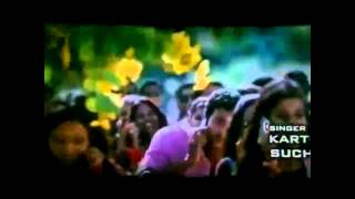 Kavalan Trailer with songs