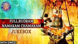 Full Rudram Namakam Chamakam With Lyrics | Mahashivratri Special 2018 | Powerful Shiva Mantras