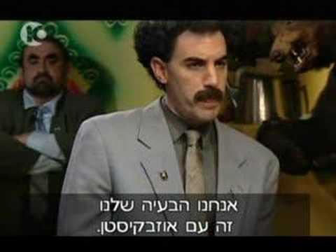Xxx Mp4 Borat Speaking Hebrew With Israeli Journalist 3gp Sex