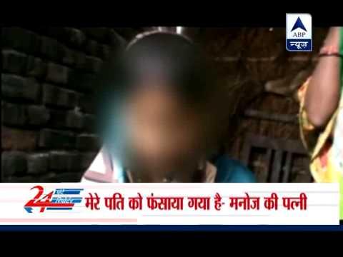 Delhi rape: Obscene video found in Manoj's mobile