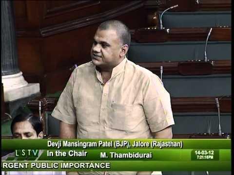 sh.Devji Patel Member of Parliament Jalore Sirohi  14.03.2012 road
