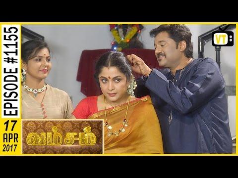 Vamsam - வம்சம் | Tamil Serial | Sun TV |  Epi 1155 | 17/04/2017