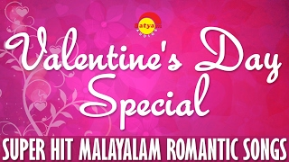 Super Hit Malayalam Romantic Songs | Valentine's Day Special