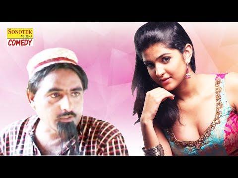Xxx Mp4 शेख चिल्ली की नई दुल्हन Shekh Chilli Ki Nai Dulhan Best Comedy Indian Masala New Video 2017 3gp Sex