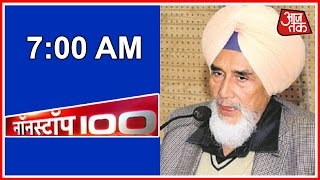 Nonstop 100: Sucha Singh Removed From The Post Of Punjab Chief Of AAP
