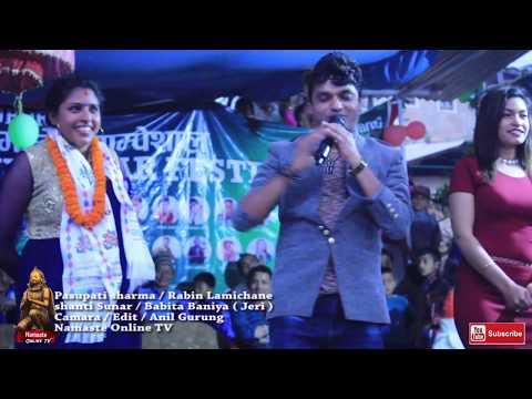 Xxx Mp4 Pashupati Sharma Shanti Sunar Babita Baniya Jeri LIVE DOHORI बिचरा पशुपति सर्मा 3gp Sex