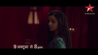 Rishton Ka Chakravyuh | Time Change