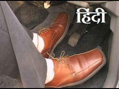Learn Car Driving in HINDI | कार चलाना सीखे हिंदी में