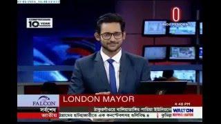 English News Independent TV by Shoron Rahman