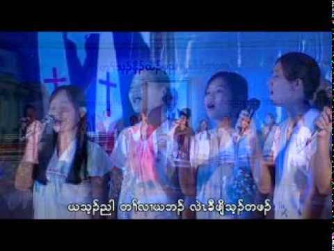 Karen Choir 3 Rev.Ba Tin